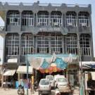 Hotel Gulmarg in Anupshahar Road Aligarh