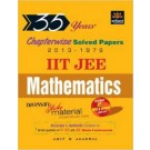 IIT JEE 35 Years Chapterwise Solved Papers book for sale