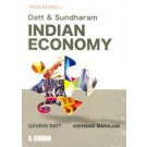 Indian Economy Datt Sundharam for sale