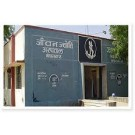 Jeevan Jyoti Hospital in Rampur Garden Bareilly