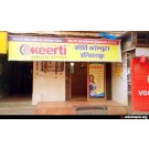 Keerti Computer Institutes In Bandra East Mumbai