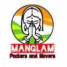 Manglam Packers and Movers in Kaoundi Varanasi