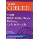 Marathi-English Dictionary for sale in Mumbai