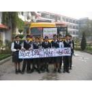 Police DAV Public School in  Jalandhar