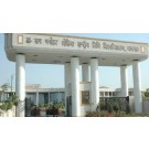 Dr Ram Manohar Lohiya National Law University in Kanpur Road Lucknow