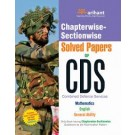 Super Book For Cds With Solved Paper For Sale