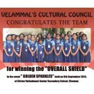 Velammal Matriculation Higher Secondary School In Krishna Nagar Chennai