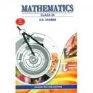 mathematics Rdsharma class XII