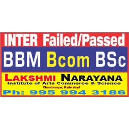 Inter Pass or Fail- Join Direct Degree Hyderabad