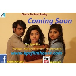 audition Hindi film serial  online