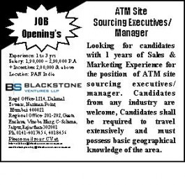 ATM  Site Sourcing Acquisition Executives Manager