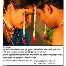Anupamshaadi Free Registration