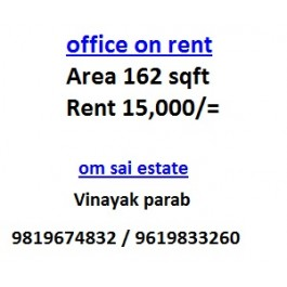 Office space on rent in raghuleela mega shopping mall