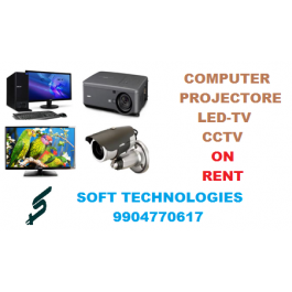 computer on rent in ahmedabad