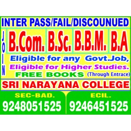 Join Degree Without INTER ba b.com bsc