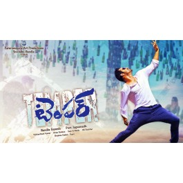 Temper - Telugu Movie Reviews Trailers Wallpapers Photos Cast  Crew Story Myfirstshow