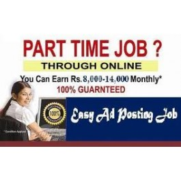 Work from home and earn minimum ten thousand. Just contact us soon!!!!!!!!!!!!!!!