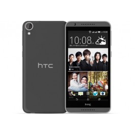 Htc Desire 826 X currently available at poorvika