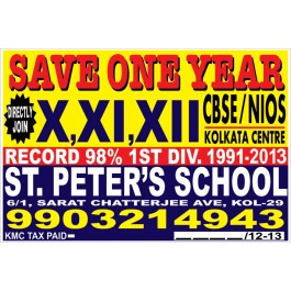 Failed VIII/IX/X/XI? (Any Board) Save One Year