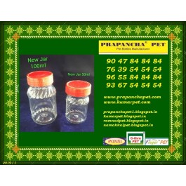 A PET JARS AND PICKLE JARS MANUFACTURERS IN CUDDALORE PRAPANCHA PET