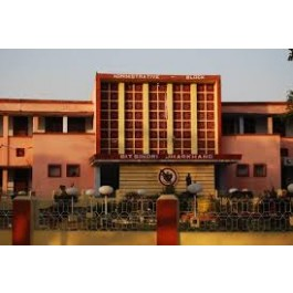BIT Sindri in Dhanbad