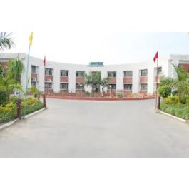The Delhi Public School in Goniana Road Bhatinda