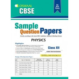 Oswaal question bank class 12th for sale