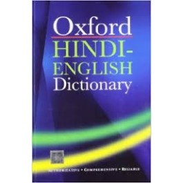 Oxford hindi english dictionary for sale