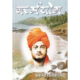 Swami Vivekanand Booksmarathi For Sale