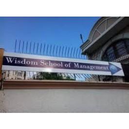 Wisdom School Of Management In Aliganj Lucknow