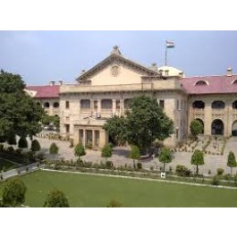 Centre of Food Technology in Anand Bhawan-Allahabad