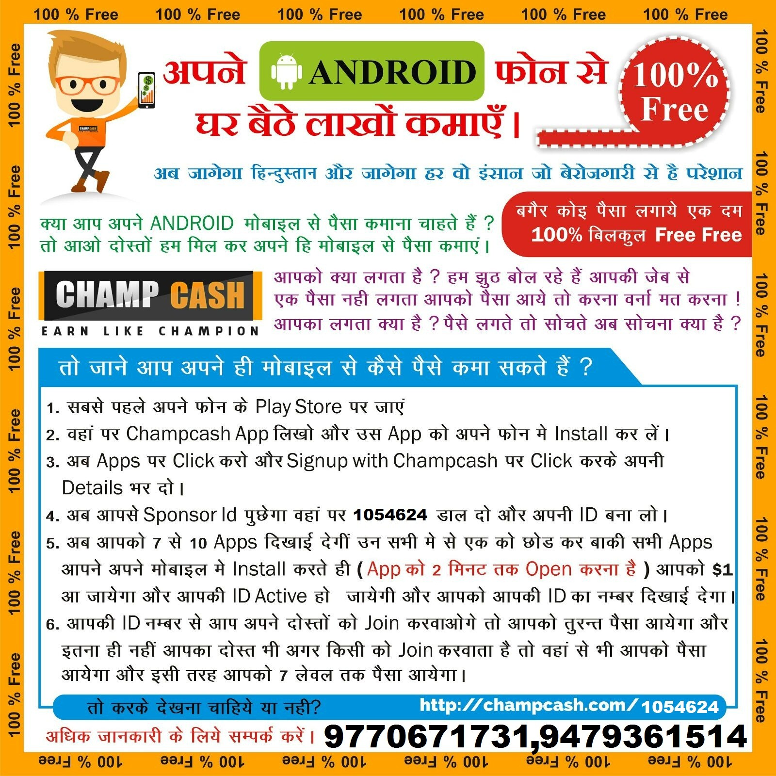 Online home based part time job at your, India, Part Time , Jobs ...