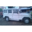 White Bolero SLX 2011 Mfg 61 Diesel Fully loaded