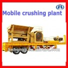 China Effective Mobile Jaw Crusher