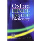 Oxford hindi english dictionary for sale