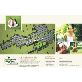 Realty in bhopal realestate in bhopal