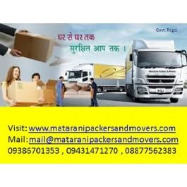 movers packers Motihari Bihar 9386701353 MATA RANI