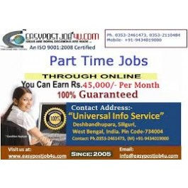 Typing job Home  Earn 5000 to 15000 per, India, घर से काम