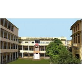Harish Chandra Postgraduate College in Varanasi